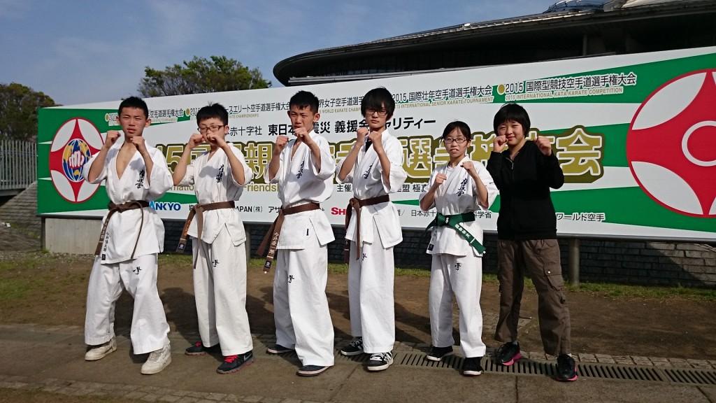 2015国際親善空手道大会(中学生)